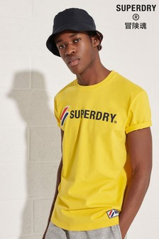 Superdry Yellow Sportstyle Appliqué T-Shirt