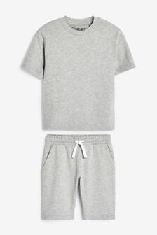 Grey Shorts & Top Lounge Set (3-16yrs)