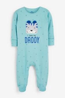 Cobalt I Love My Daddy Panda Sleepsuit (0mths-2yrs)
