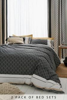 2 Pack Reversible Ethnic Geo Duvet Cover and Pillowcase Set