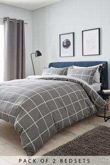2 Pack Tweed Geo Duvet Cover and Pillowcase Set