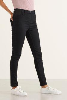 Denim Black Maternity Grow With You Skinny Jeans
