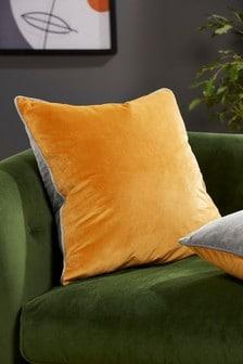 Mila Twin Velvet Large Square Cushion