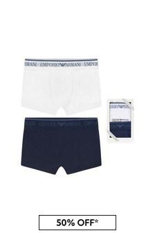 Emporio Armani Boys White Boxer Shorts Set