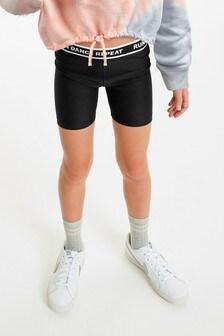 Black Sports Cycling Shorts (3-16yrs)