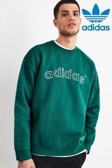 e074beeb5ef4c Buy Men's sportswear Sportswear Green Green Sweattops Sweattops from ...