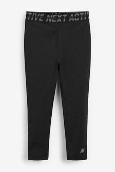 Black Brushed Base Layer Leggings (3-16yrs)