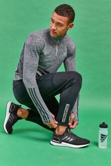 adidas Grey Intuative Warmth 1/4 Zip Sweat Top