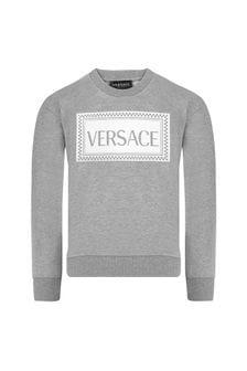 Kids Grey Cotton Sweatshirt