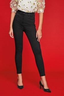 Forever Black Hypercurve Skinny Jeans