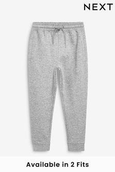 Grey Slim Fit Cuffed Joggers (3-17yrs)