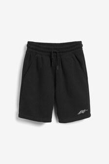 Black Washed Shorts (3-16yrs)