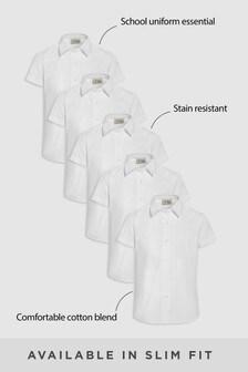 White 5 Pack Short Sleeve Formal Shirt (3-16yrs)