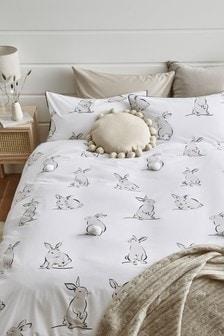 3D Bunny Pom Pom Duvet Cover and Pillowcase Set