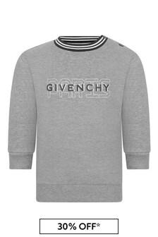 Baby Boys Grey Fleece Logo Sweater