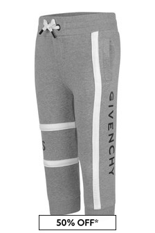 Boys Grey Logo Joggers