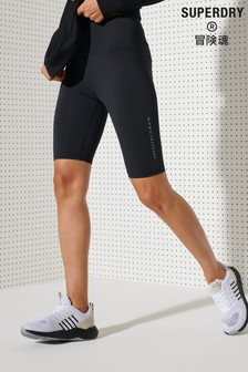 Superdry Training Essential Tight Shorts