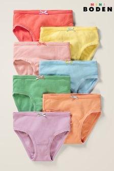 Boden Multi Pants 7 Pack