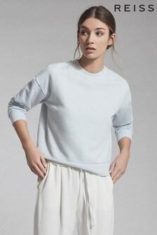 Reiss Brooke Relaxed Loungewear Sweatshirt