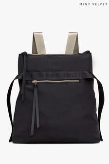 Mint Velvet Black Nylon Backpack