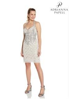 Hailey Logan by Adrianna Papell White Short Halter Dress