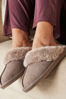 Beige Suede Mule Slippers