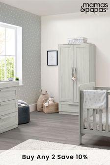 Grey 3 Piece Mamas & Papas Atlas Cot Bed Range with Dresser and Wardrobe