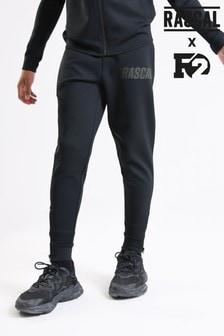 Rascal Boys Bolt Track Pants