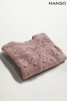 Mango Openwork Pom Pom Knit Sweater