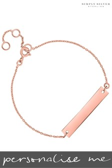 Personalised 14ct Rose Gold Plated Engravable Bar Bracelet by Simply Silver
