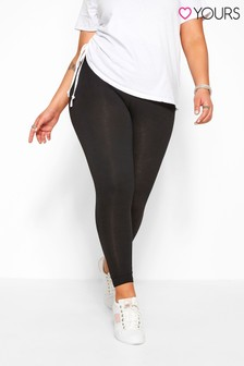 Yours Black Curve 30 inch 2 Pack Cotton Essential Leggings
