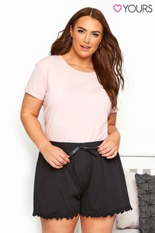 Yours Black Curve Cotton Pyjama Shorts With Frill Trim