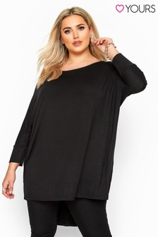 Yours Extreme Dipped Hem Top