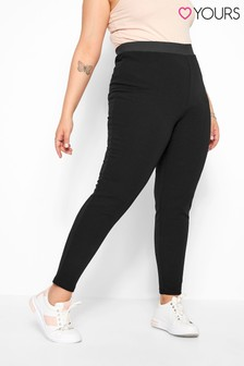 Yours Black Curve Textured Jersey Harem Trousers