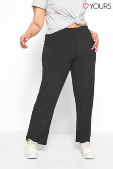Yours Black Curve 30 inch Pull On Wide Leg Trousers