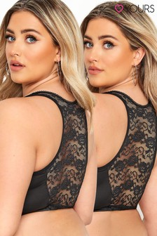 Yours Black Curve 2 Pack Lace Front Fastening Bra