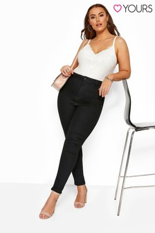 """Yours Curve 32"""" Skinny Stretch AVA Jeans"""