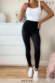 Lipsy Black Petite High Waist Legging