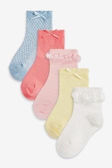 Multi 5 Pack Ruffle Ankle Socks