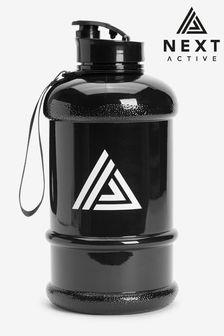 Next Active Water Bottle