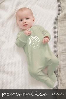 Personalised Birth Date Rainbow Sleepsuit