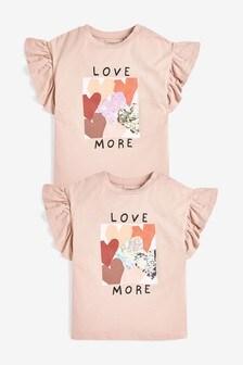 Rust Sequin Heart T-Shirt (3-16yrs)