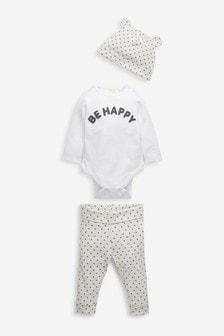 Monochrome GOTS Organic Slogan Bodysuit, Legging and Hat Set (0-18mths)