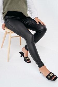 Black Maternity Coated Skinny Jeans