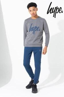 Hype. Charcoal Sweatshirt & Navy Joggers Set