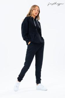 Hype. Vintage Women's Baggy Fit Joggers