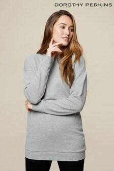 Dorothy Perkins Grey Longline Sweatshirt