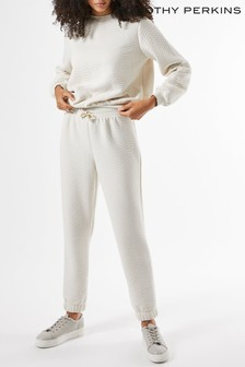 Dorothy Perkins White Jaquard Sweat Jogger