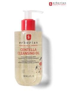 Erborian Centella Cleansing Oil 180ml