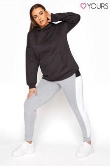 Yours Grey Contrast Colourblock Jogger Leggings